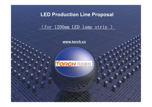 1200mm LED strip production line( proposal)