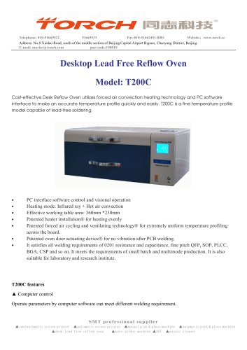 Desktop Reflow Oven  T200C