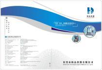 paper testing information