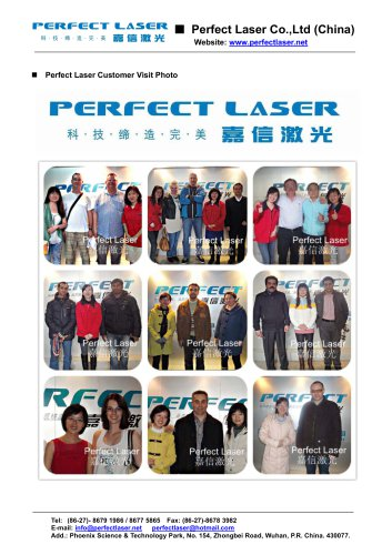 Perfect Laser-Customer Visit Exhibition Photo