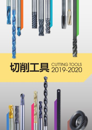 CUTTING TOOLS 2019-2020