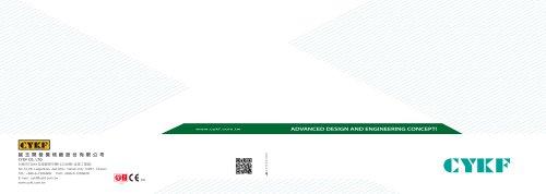 CYKF Product Catalog