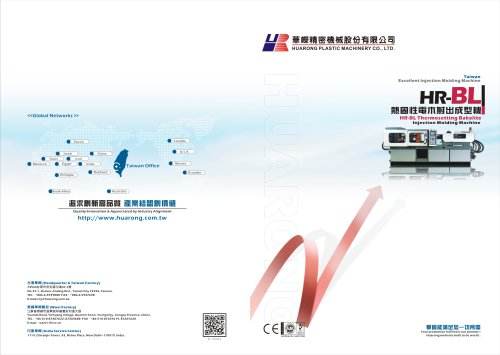 HR-BL Thermosetting Bakelite Injection Molding Machine