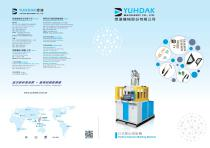 Model of Vertical Injection Machine