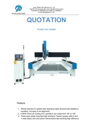 4 axes boat mold cnc router