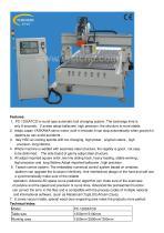 ATC CNC router PC-1325ATCD