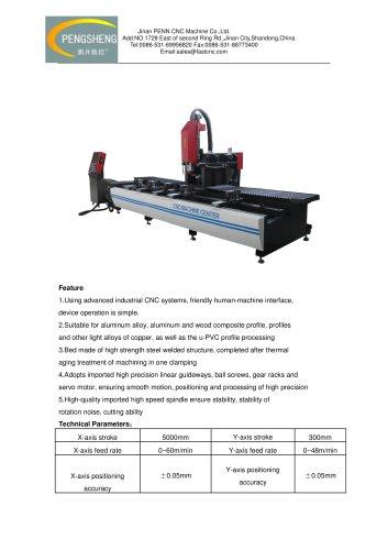cnc aluminum profile machining center