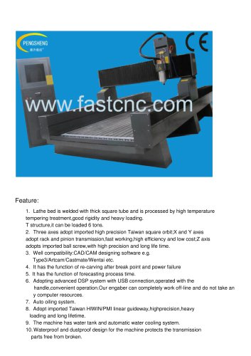 Heavy duty STONE cnc engraving router