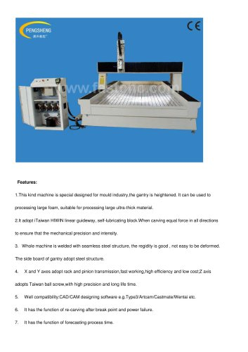 high z working area cnc router PC-1224PH