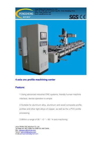 PENN 7000 series 4 axis cnc profile machining center for profile processing