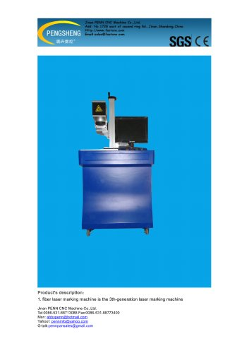 PENN PC-10F fiber laser marking machine for metal marking