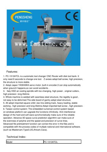 PENN PC-1313ATCL ATC CNC  Router for woodworking