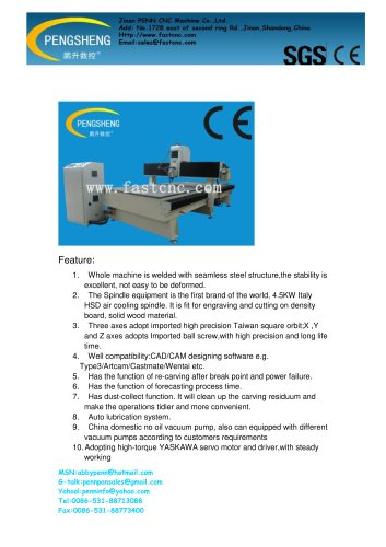 PENN PC-1325 woodworking cnc router for woodworking