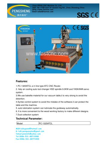 PENN PC-1325ATCL ATC CNC Router for woodworking
