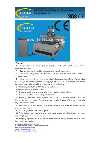 PENN PC-1325DV-A double heads cnc router for wood