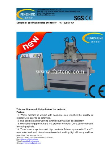 PENN PC-1325DV-AH cnc router for woodworking