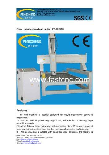 PENN PC-1325PH Foam plastic mould cnc router for mould