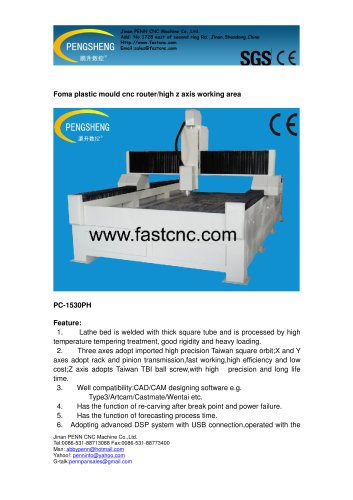 PENN PC-1325PH high z axis mould cnc router for mould