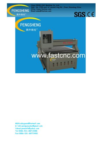 PENN PC-1325V CNC Router for woodworking