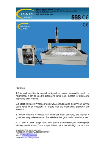 PENN PC-1625PH High Z axis working cnc router for mould