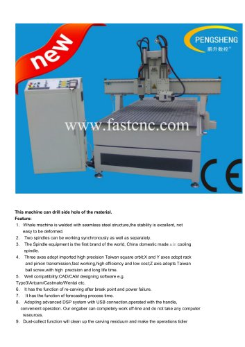 side hole making cnc router PC-1325DV-AH