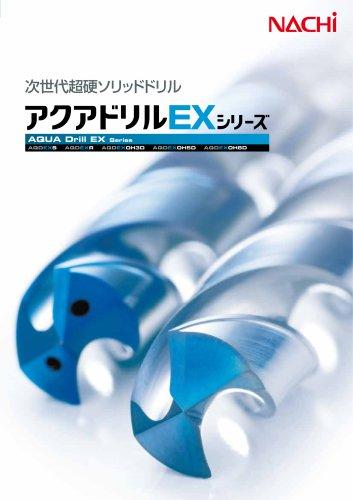 AQUA Drill EX Series