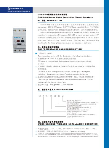GSM8-80 Range Motor Protection Circuit Breakers
