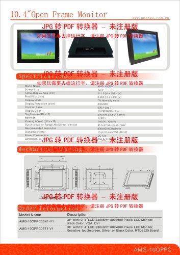 Amongo 10.4 open frame monitor OPPC