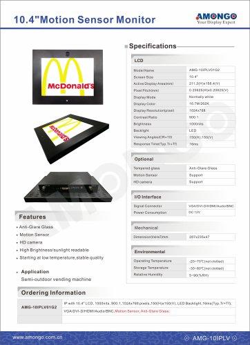 Amongo 10.4inch Motion Sensor Monitor, Anti-glare glass,1000nits(AMG-10IPLV01G2)