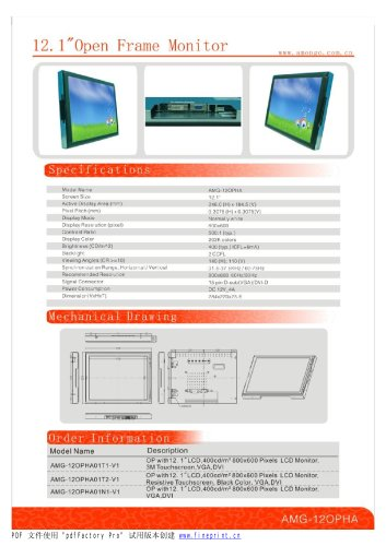 Amongo 12'' Open frame touch screen industrial LCD Monitor/AMG-12opha