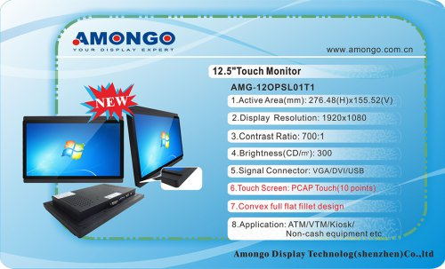 Amongo 12.5inch PCAP Touch(10 points) industrial monitor