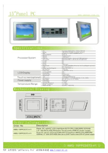 Amongo 15'' Fanless touch screen industrial panel pc