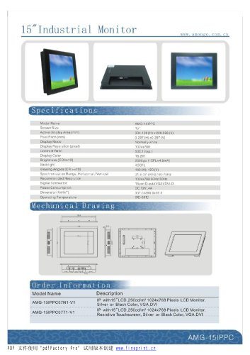 Amongo 15'' Industrial LCD Touch screen monitor