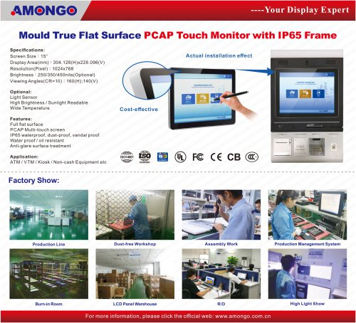 """Amongo 15"""" PCAP Multi Touch monitor with IP65 Frame"""