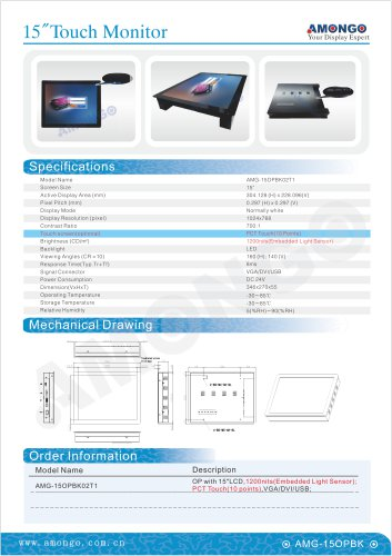 "Amongo 15"" PCT Touch 1200nits(Embedded Light Sensor) AMG-15OPBK02T1"