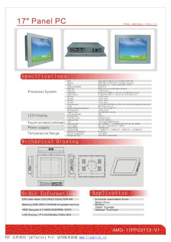 Amongo 17'' Fanless touch screen industrial panel pc