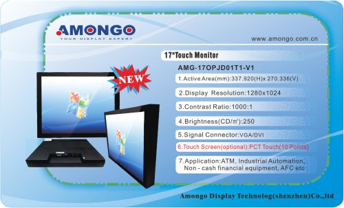 """Amongo 17"""" industrial touch lcd monitor for ATM / Game / Kiosk / Railway etc"""