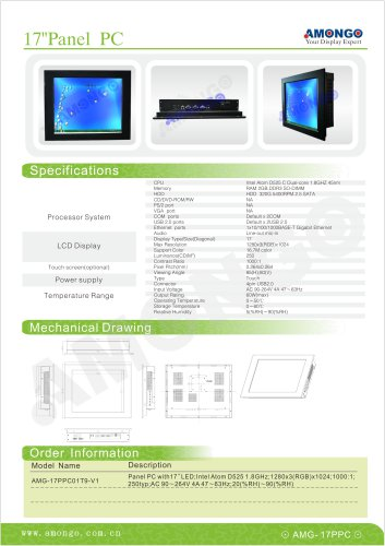 AMONGO 17' touchscreen all-in-one(panel pc)17PPC01T9-V1