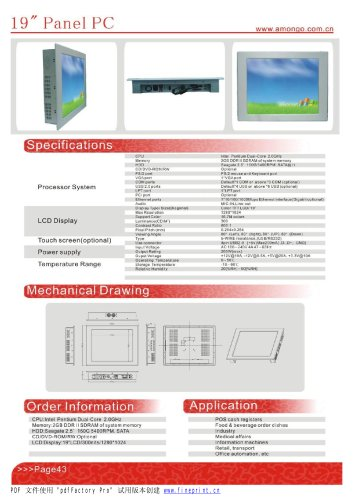 Amongo 19''Touch screen industrial panel pc