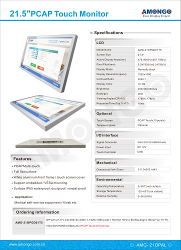 Amongo 21.5inch white aluminum front frame / touch screen cover(AMG-21OPGD01T5)