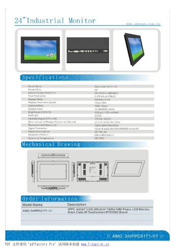 Amongo 24'' Industrial LCD Touch screen monitor with 8mm aluminum front bezel