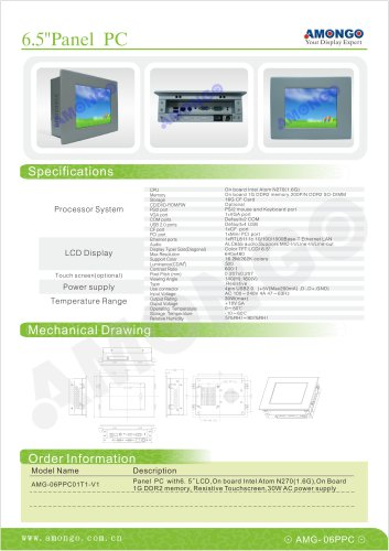 AMONGO 6' all-in-one touchscreen (panel pc)06PPC01T1-V1