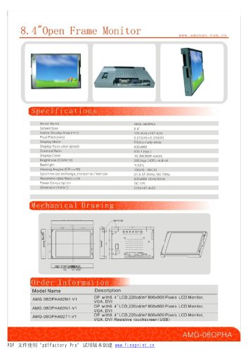 Amongo 6.5'' Open frame LCD Monitor with touch screen panel|AMG-08OPHA