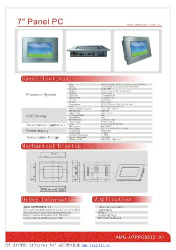 Amongo 7'' Fanless touch screen Industrial panel pc with amuminum front bezel