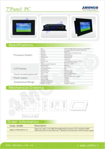 AMONGO 7' touchscreen all-in-one(panel pc)07PPC83T2-V1