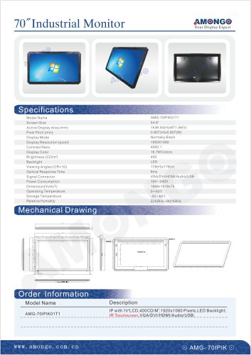 Amongo 70inch wide screen industrial monitor with IR Touch screen