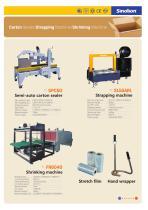 Sinolion  Carton  sealer   Strapping machine  Shrinking machine