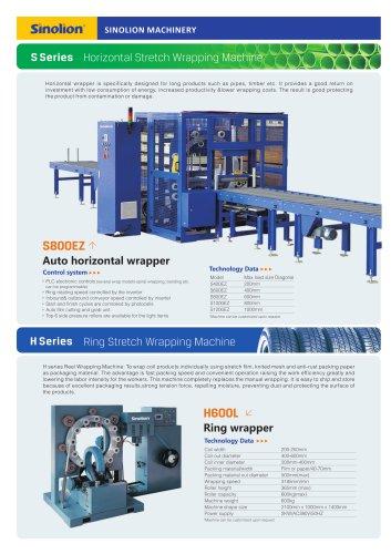 Sinolion  Horizontal  Stretch Wrapping  Machine  S800EZ