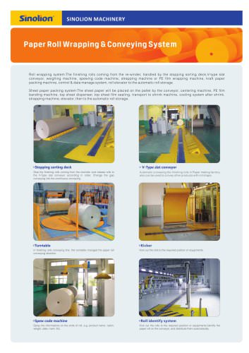 Sinolion  Paper Roll Wrapping  Conveying System