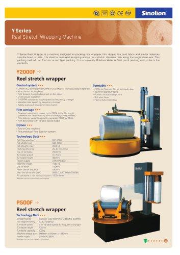 Sinolion Reel Stretch Wrapping Machine P500F